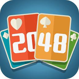 2048合并纸牌破解版