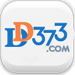 dd373游戏交易电脑版