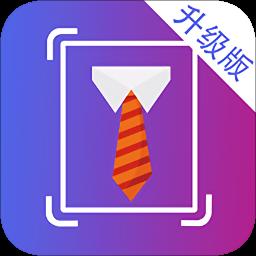 美颜证件照app