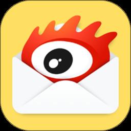 新浪邮箱手机版