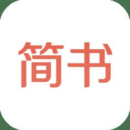 简书app