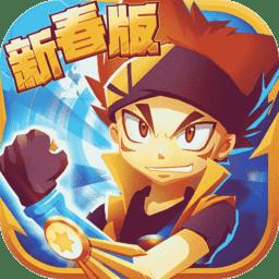 魔晶猎人2正义之战游戏