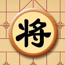 宽立象棋官方版
