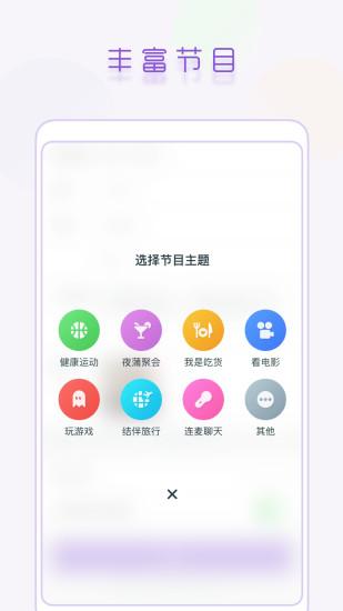 面具公园app v7.2.1 安卓版 图2
