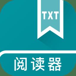 txt免费全本阅读器最新版