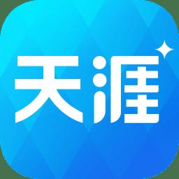 天涯社�^app