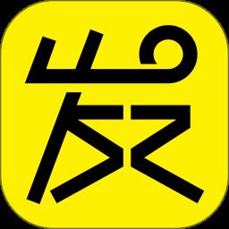 �l型屋app