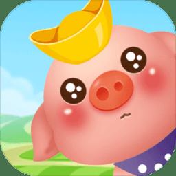 阳光养猪场华为手机版