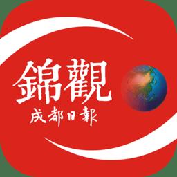 锦观新闻官方版