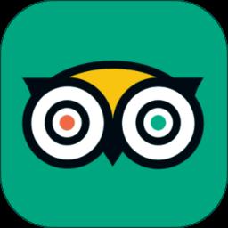 tripadvisor猫途鹰官方版
