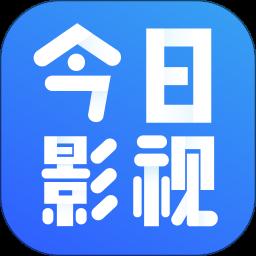 今日影�app
