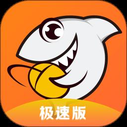 斗鱼直播app精简版