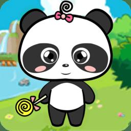 熊猫识字乐园免费版