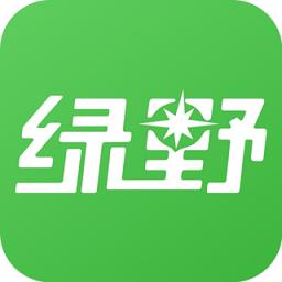 绿野户外app