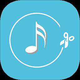 音乐剪辑助手软件