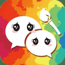 微信主题app