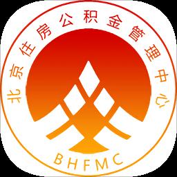 北京公积金手机app