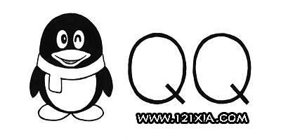 qq旧版本
