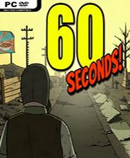 60秒中文版