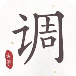 古筝调音器app