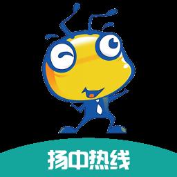 �P中�峋�app