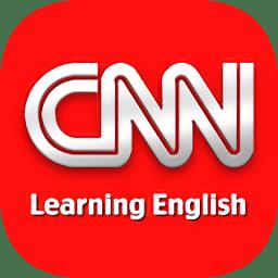cnn英语听力app