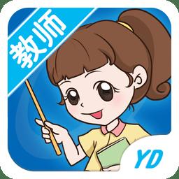 远大学云教师端app