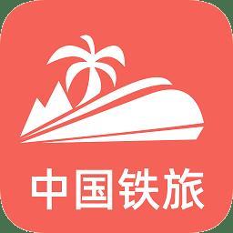 铁旅app