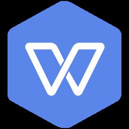 WPS2019宏插件最新版