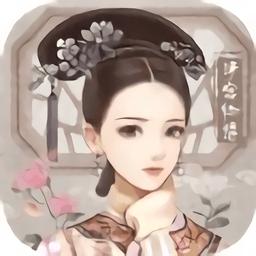 清宫物语游戏