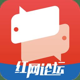 红网论坛手机版