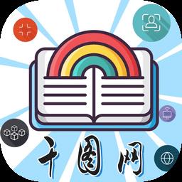 千图网app