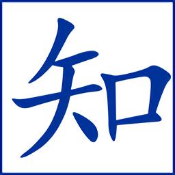 知网论文检测官方版