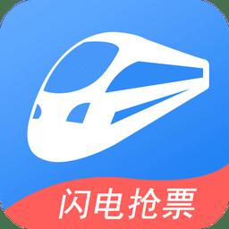 铁行火车票官方版