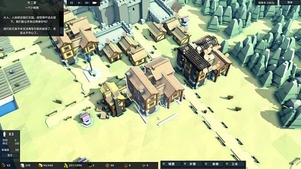 王国与城堡中文版 v116r3s 电脑版 图1