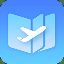 国家移民局app