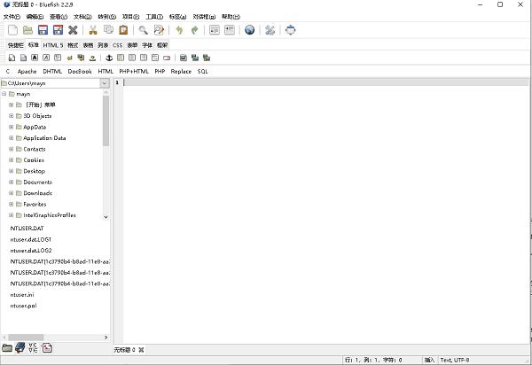 web网页编辑官方版 电脑版 图0