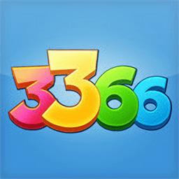 3366游戏盒官方版
