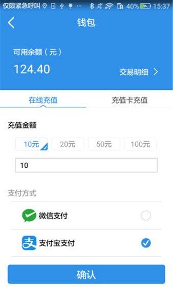 湖南农信app v2.4.6 安卓版 图1