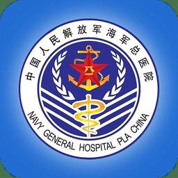 海军总医院手机版