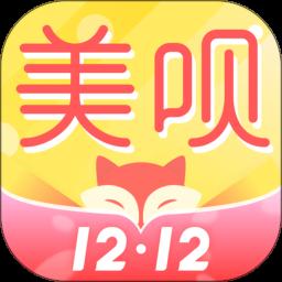 美呗整形app