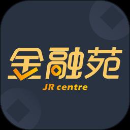 金融苑app