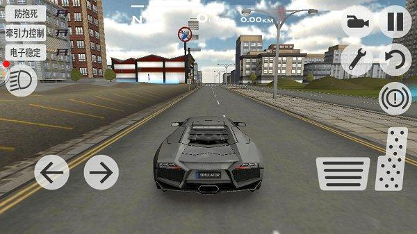 超凡赛车游戏 v2.6.8 安卓版 图1