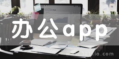 �k公app