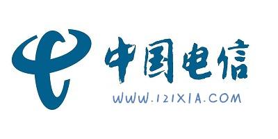 中国电信app有哪些?中国电信软件下载_中国电信客户端手机版