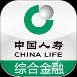 中国人寿综合金融app
