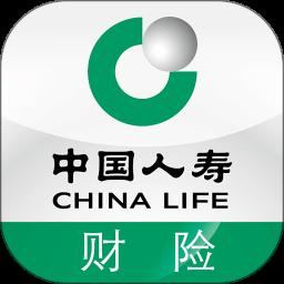 中国人寿财险app