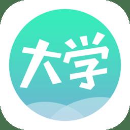 奥鹏大学app