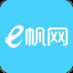 无限极e帆网app