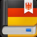 德语助手官方版